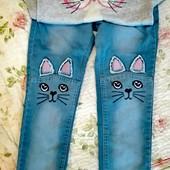 Круті джинси стані новому + світшот. Дивіться заміри