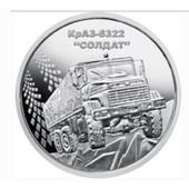 Нові монети з серії «Збройні сили України» 1 монета (читайте опис)