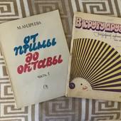 Набор книг с песнями