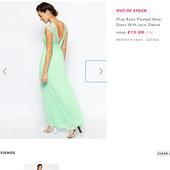 Нежная мята! Красивое кружевом платье в пол Elise Ryan uk16