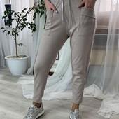 Мега крутые штаны с высокой посадкой! Последние!