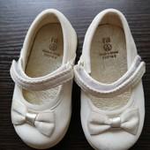 Нарядные туфельки!