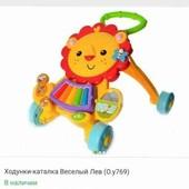 Ходунки-каталка Веселый Лев