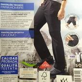 Мужские треккинговые брюки Crivit Германия размер 50