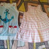 Спортлетняя одежда для девочек на 2-4года. В отличном состоянии! Смотрите все лоты.