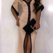 Платье вечернее. размер 48-50. Внимательно читайте пост
