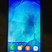 Samsung galaxy j7!!!