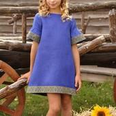 Неймовірна Вишиванка - сукня, 128-134, 100% льон. Виробництво Україна. Купувала за 780 грн