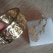 Браслет и сережки Роза от Avon