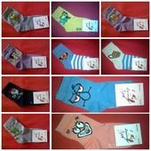 Носочки для девочек и мальчиков: (16-18); (20-22); (18); (20); (22). Лот - 1 пара (выбор).