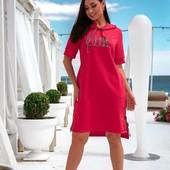 Супер плаття 56 розмір