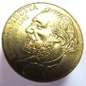 монета Франция, юбилейная, 10 франков, 1982, 100 лет со дня смерти Леона Гамбетта