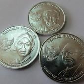 монеты Индонезии 2016 100, 200, 500 рупий. 3 монеты одним лотом!
