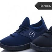 Кросівки 1 на вибір 30-35р