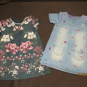 Два классных платья NEXT