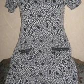 Классное стрейчевое платье