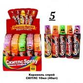 Супер лот ! 5 вкусных жидких конфет с разными вкусами.Новинка.
