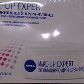 Make-up expert 2in1 увлажняющий крем-флюид для норм и комбинир кожи! Германия!