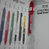 Красная ручка пилот