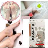 Пилинг-Носки для педикюра, Носки для педикюра, пилинг для ног Butterfly