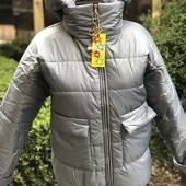 Утепленная курточка для девочек, р.140-158