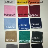 Флис ткань в лоте отрез 50х50! наличие цветов в описании можно докупить по ставке.
