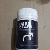 HardStart - Капсулы для увеличения потенции ХардСтарт
