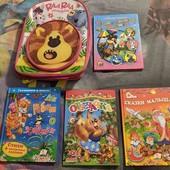 книги+рюкзак