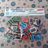 Деревянный украинский алфавит на магнитах