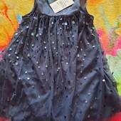 нарчдне плаття-Іспанія