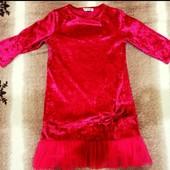 плаття одне на вибір