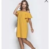 Красивое платье, сарафан, от Исса issaplus горчичный