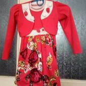 Платье на 4-5 лет + болеро. Замеры.