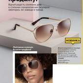 Женские солнцезащитные очки,фильтр UV 2
