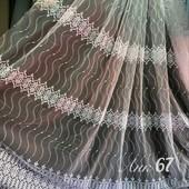 Обалденная турецкая фатиновая тюль с вышивкой и люрекс нитью.Метраж добираем по ставке.