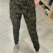 Супер качественные модные женские джоггеры, стрейчевые. Размер на выбор.