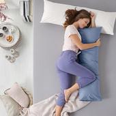 ☘ Лот 1 шт☘ Наволочка на боковую подушку для сна на боку от Tchibo, 120 х 40 см, нюанс