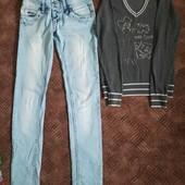 джинсы на девочку - подростка + джемперок легкий в подарок