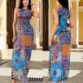Летнее платье, очень красивое, легкое.