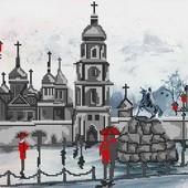 """Схема для вышивки бисером формата А3 """"Прогулка Киевом"""""""
