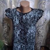 Симпатичная блуза с принтом питон new look