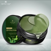 Патчи с водорослями Crystal eye mask 60шт.