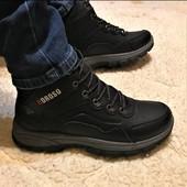 Мужские тёплые ботинки 46 р-р 29.5 см.стелька.