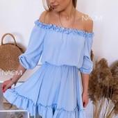 Платье-клешь с рюшами, 3 цвета, размер универсальный 42-48!