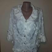 Святкова блуза на пишні форми в ідеалі!