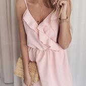 Распродажа! Летнее платье с воланами на груди, 42-44, 44-46 рр, цвет персик и голубой.