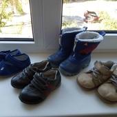 Одним лотом! Обувь на мальчика, все что на фото. размер 23,24,25