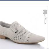Натуральная кожа полностью! Мужские /подростковые туфли с перфорацией.