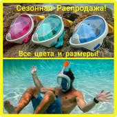 Дайвинг маска полнолицевая для подводного плавания и снорклинга, маска цельно-лицевая обзорная