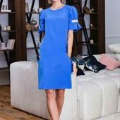 Стоп!!!!! Очень красивое нарядное платье!!!!